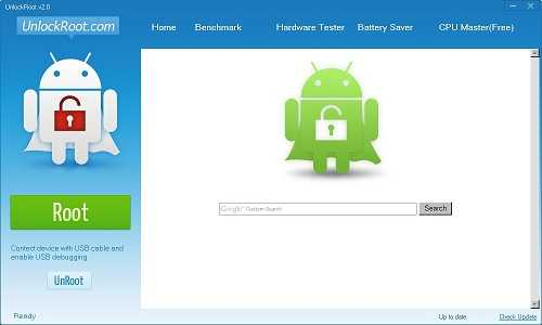 one-click-root-android