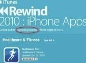 Download Run keeper pro free