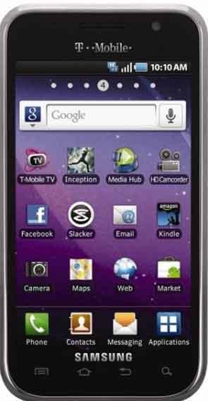 Unlock Samsung Galaxy S 4G