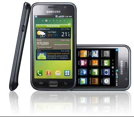 Rooting Galaxy S I9000