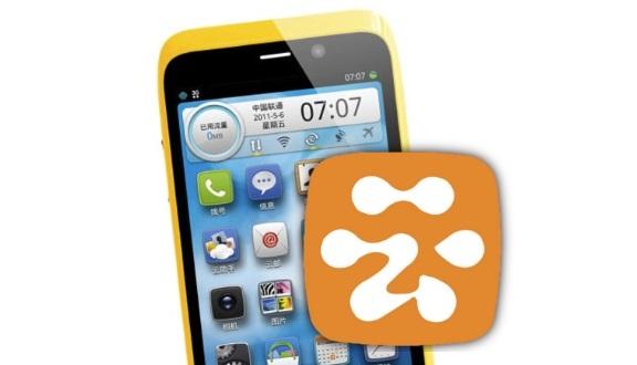 Alibaba-Aliyun-OS